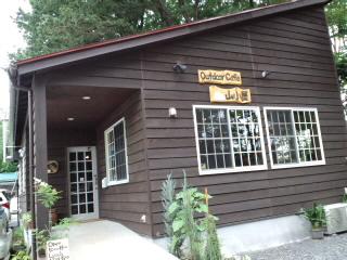 カフェ山小屋1