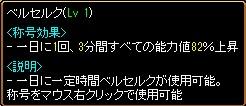 RedStone 13.07.06[06]