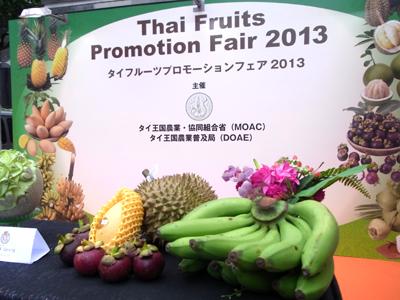 fruitsdemo5.jpg