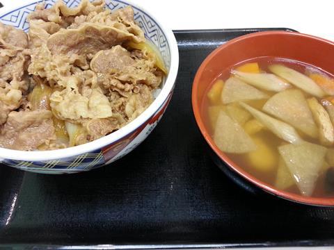 吉野家けんちん汁セット (3)
