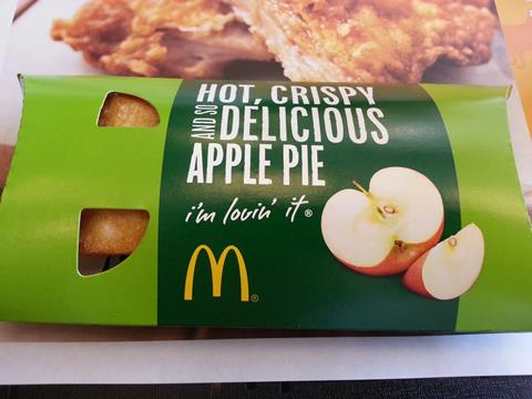 マクドナルドのホットアップルパイ (2)