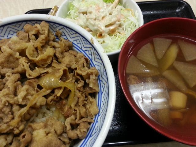吉野家の牛丼アタマの大盛セット