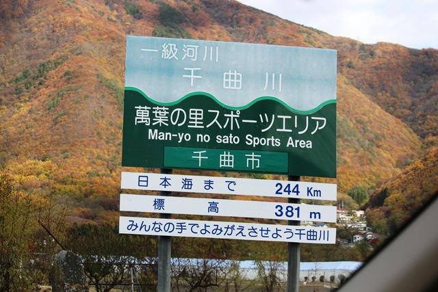 標識 (2)