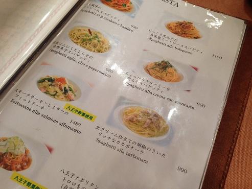 fumotoya007.jpg