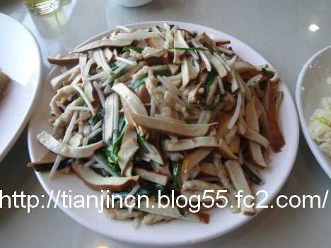 百世威泰国海鮮料理4