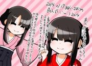 aoisaori_seijinshiki2014.jpg