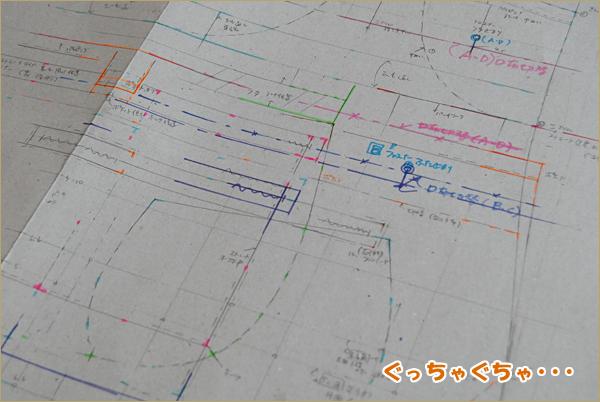 2012-0512-06.jpg