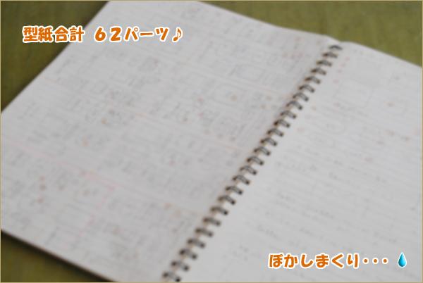 2012-0512-09.jpg