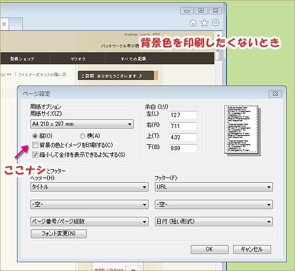 2013-0705-15.jpg