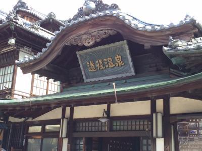 松山ブログ2