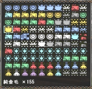 純金毛mhf_20130819_231327_155-crop