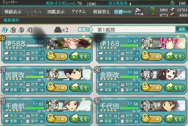 艦これPT23-crop
