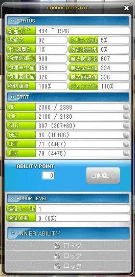 Maple130917_172816.jpg