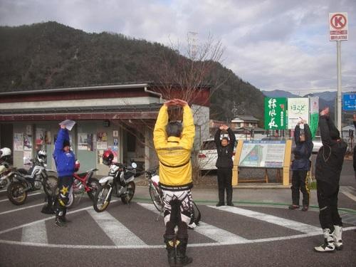 2014-01-25-1.jpg