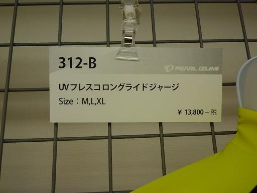 P1020733.jpg