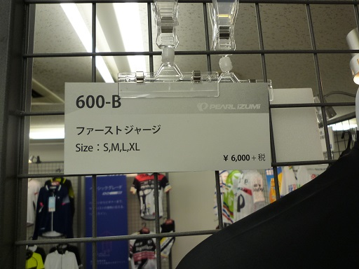 P1020735.jpg