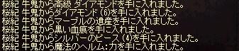 20130909-7.jpg
