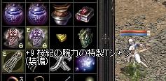 20130914-6.jpg