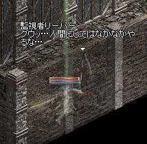 20131005-3.jpg