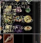20131013-3.jpg