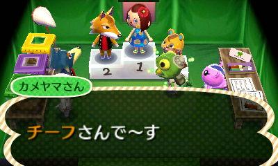 2i_chi-fu0817_2.jpg