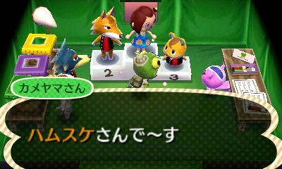 3ihamusuke_0817_1.jpg