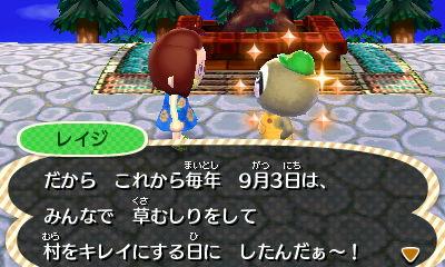 93nohi_2.jpg
