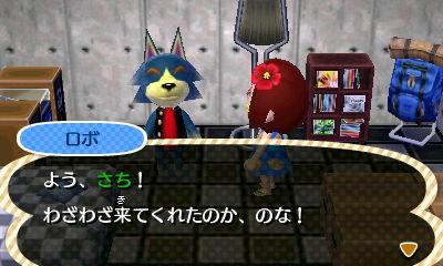 bagurobo.jpg