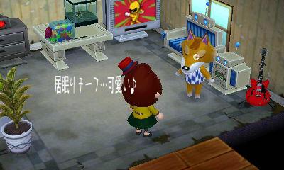 chi-fu_inemuri.jpg