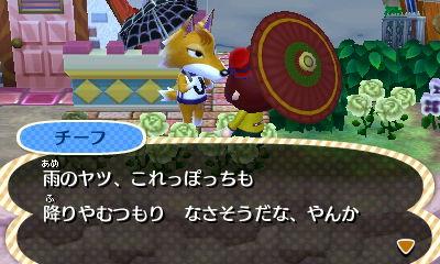 chi-funofukusou.jpg