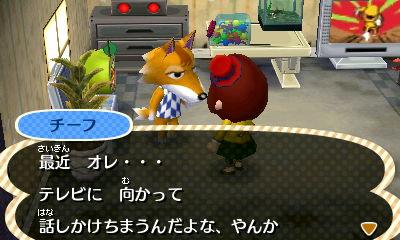 chi-funonayami.jpg