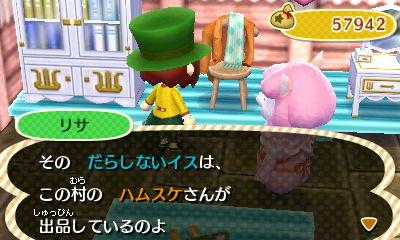 darashinaihamusuke1030.jpg