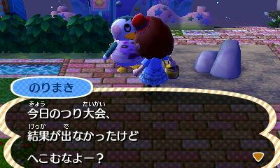 hagemashi_norimaki.jpg
