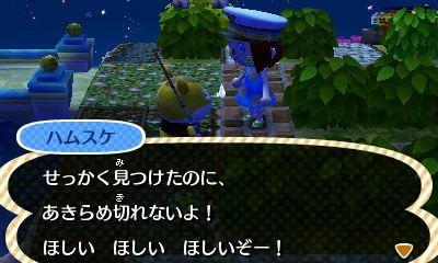 hamusuke_kaigai1.jpg