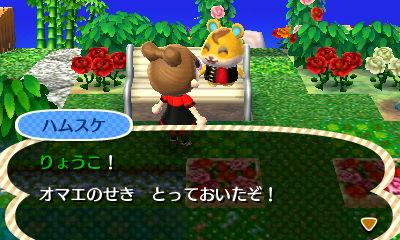 hamusukebenchi0710_1.jpg