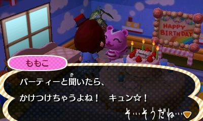 hapiba_hamusuke.jpg