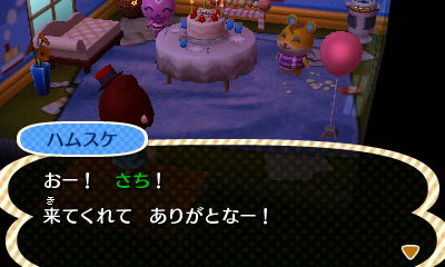 hapiba_hamusuke3.jpg