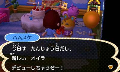 hapiba_hamusuke5.jpg
