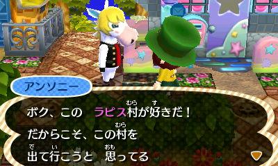 hiltukoshi1021.jpg