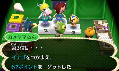 hilyoushoushiki3_kajirou01i.jpg