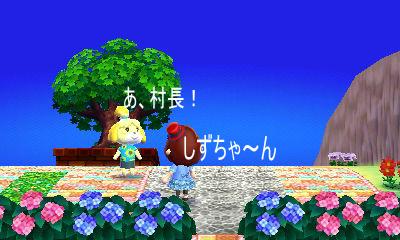 hirobano_shizuchan.jpg