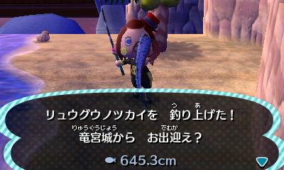 hisabisa_turi.jpg