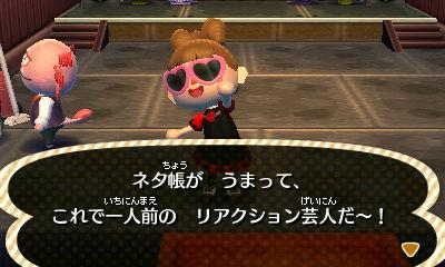 ichininmae0927.jpg