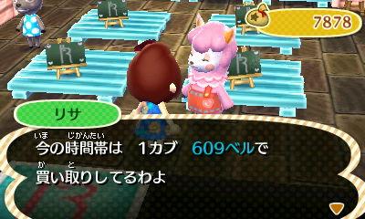 kabukoutou609.jpg