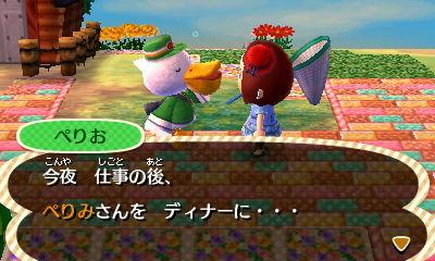 kanchigaiotokonoyuuki.jpg