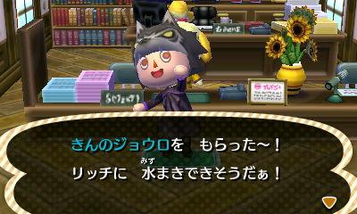 kankyou1020_1.jpg