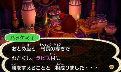 kansei_uranaiyakata2.jpg