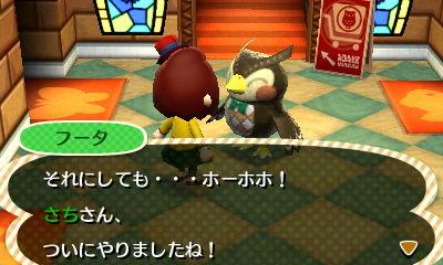 kaseki_konpu.jpg