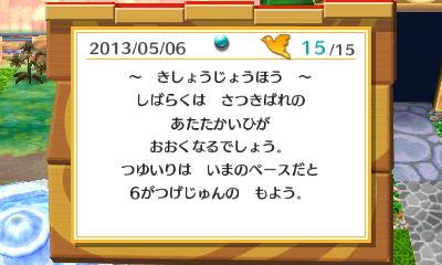 keijiban_oshirase.jpg