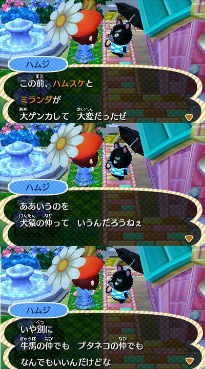 kenennonaka_mirahamu.jpg